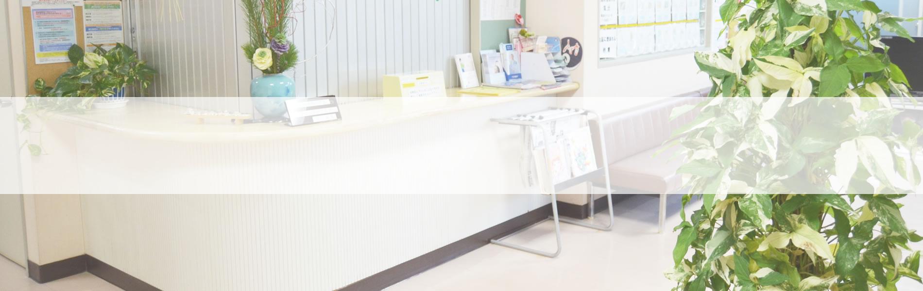 医療法人社団圭寿会 兒玉病院